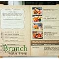 《台南》布朗趣早午餐 BRUNCH (10)