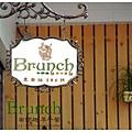 《台南》布朗趣早午餐 BRUNCH (11)