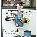 《台南》布朗趣早午餐 BRUNCH (12)