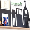 《台南》布朗趣早午餐 BRUNCH (24)