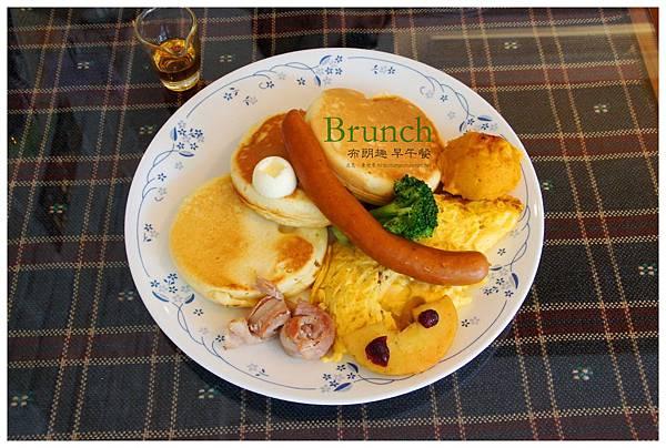 《台南》布朗趣早午餐 BRUNCH (26)