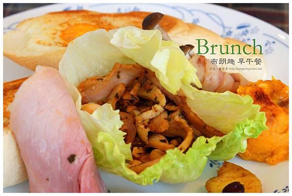 《台南》布朗趣早午餐 BRUNCH (32)