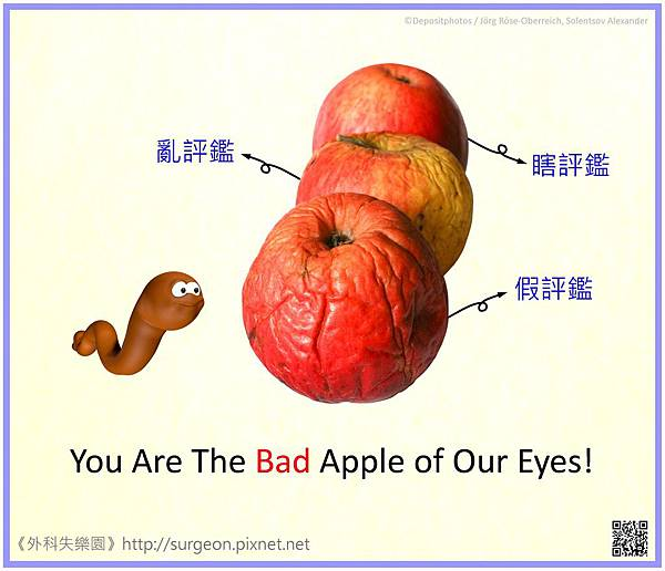 You Are The Bad Apple of Our Eyes!