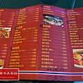 《台南》星福泰南洋美食館 (1)
