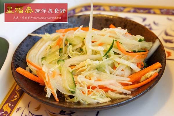 《台南》星福泰南洋美食館 (10)