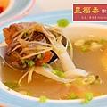 《台南》星福泰南洋美食館 (11)