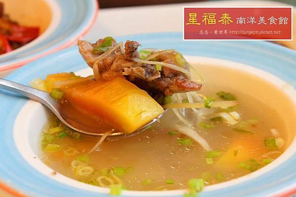 《台南》星福泰南洋美食館 (12)