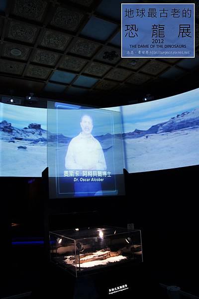 《台北》最古老的恐龍展 (4)