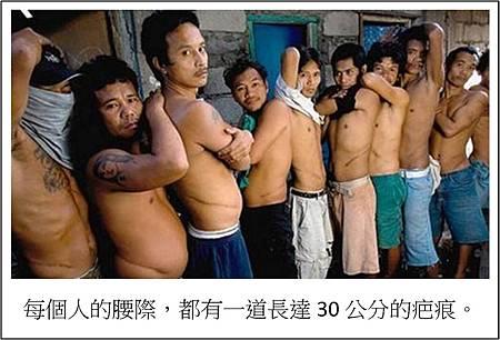 人體交易-1