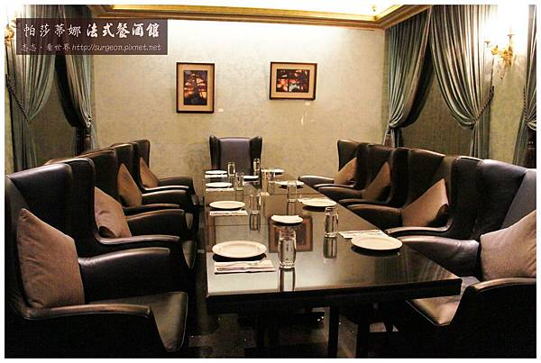 《高雄》帕莎蒂娜法式餐酒館 (1)