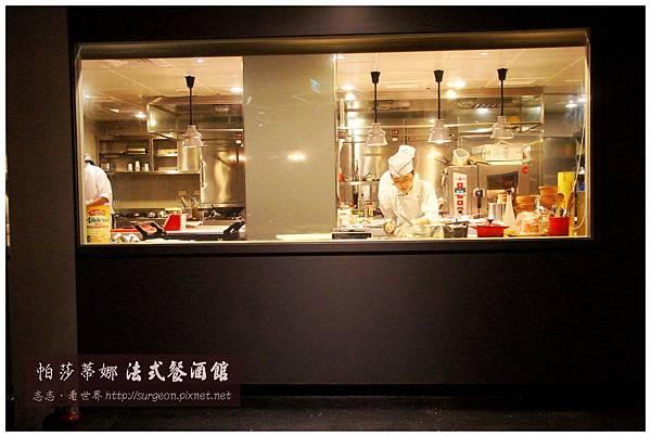 《高雄》帕莎蒂娜法式餐酒館 (4)