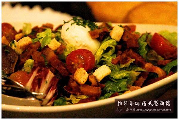 《高雄》帕莎蒂娜法式餐酒館 (7)