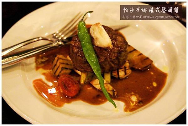 《高雄》帕莎蒂娜法式餐酒館 (10)
