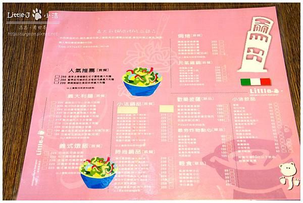 《台南》little J-小洁 義大利麵 焗烤 火鍋 (1)