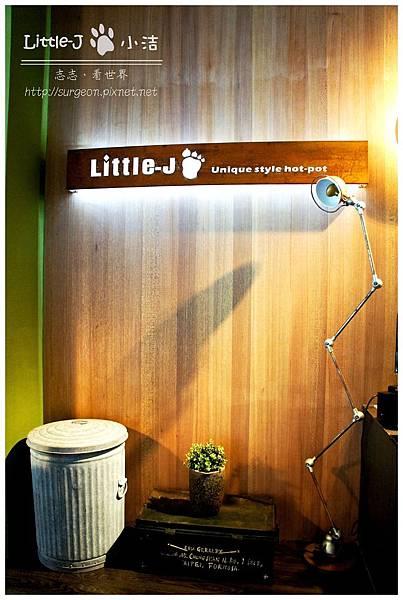 《台南》little J-小洁 義大利麵 焗烤 火鍋 (3)