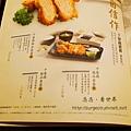 《台南》勝博殿 日式炸豬排 (5)