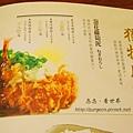 《台南》勝博殿 日式炸豬排 (6)