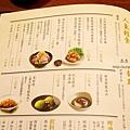 《台南》勝博殿 日式炸豬排 (9)