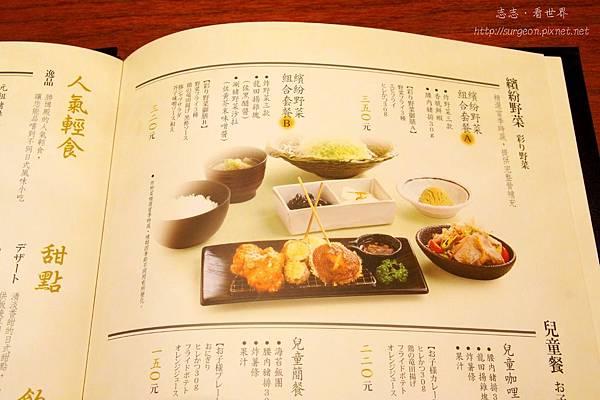 《台南》勝博殿 日式炸豬排 (10)