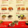 《台南》勝博殿 日式炸豬排 (11)