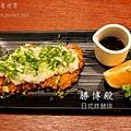《台南》勝博殿 日式炸豬排 (25)
