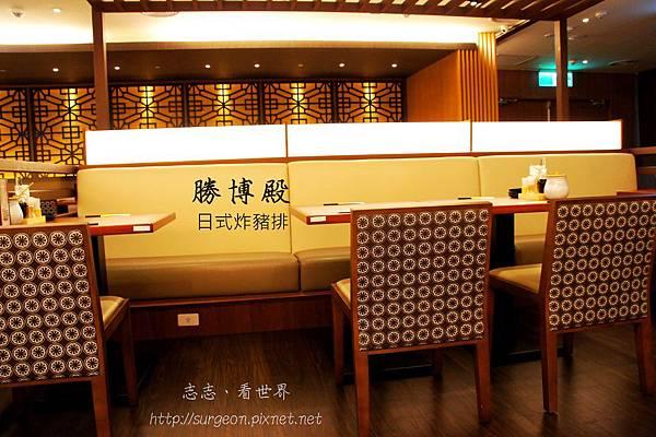 《台南》勝博殿 日式炸豬排 (28)