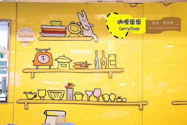 《高雄》彩虹市集 咖哩蛋蛋 Curry Eggs (9)