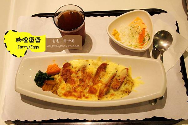 《高雄》彩虹市集 咖哩蛋蛋 Curry Eggs (14)