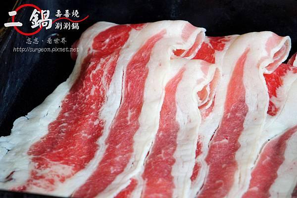 《台南》二鍋 壽喜燒 涮涮鍋 (5)