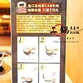 《台南》二鍋 壽喜燒 涮涮鍋 (7)