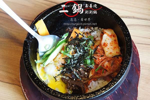 《台南》二鍋 壽喜燒 涮涮鍋 (8)