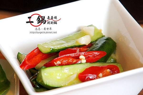 《台南》二鍋 壽喜燒 涮涮鍋 (9)