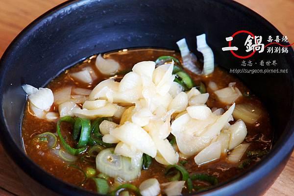 《台南》二鍋 壽喜燒 涮涮鍋 (14)