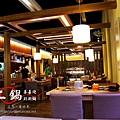 《台南》二鍋 壽喜燒 涮涮鍋 (15)
