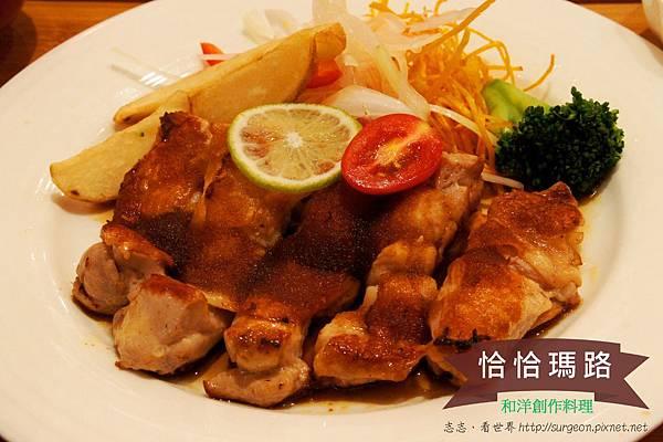 《台北》恰恰瑪路 和洋創作料理 (1)