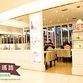 《台北》恰恰瑪路 和洋創作料理 (2)