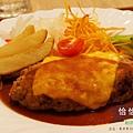 《台北》恰恰瑪路 和洋創作料理 (4)