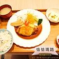 《台北》恰恰瑪路 和洋創作料理 (5)