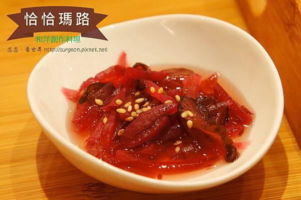 《台北》恰恰瑪路 和洋創作料理 (6)