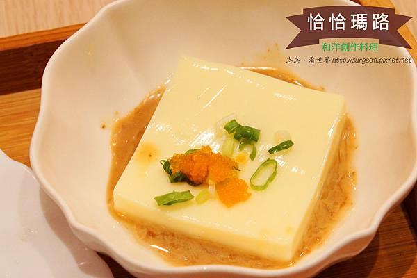 《台北》恰恰瑪路 和洋創作料理 (7)