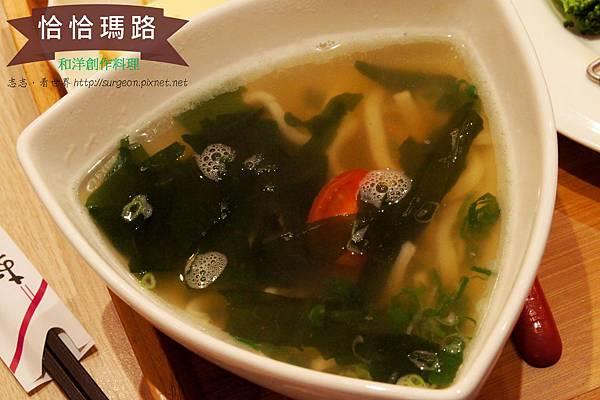 《台北》恰恰瑪路 和洋創作料理 (8)
