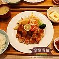 《台北》恰恰瑪路 和洋創作料理 (9)