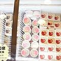 《新北市》深坑 豆腐 冰淇淋 (4)