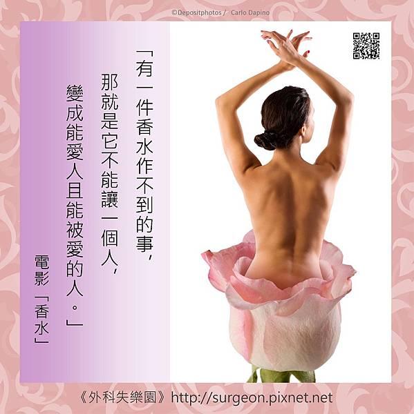 香水魅力5