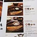 《台南》大戶屋 日式定食 (3)
