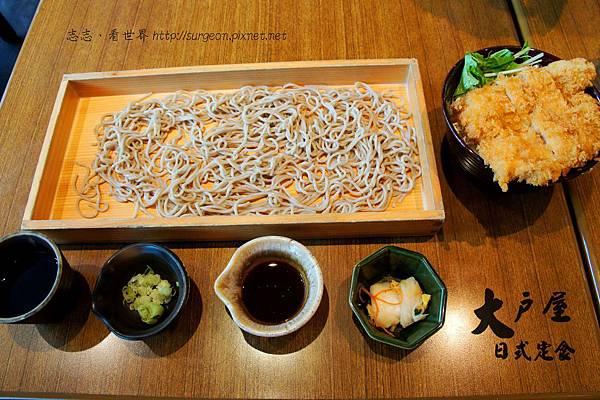 《台南》大戶屋 日式定食 (6)
