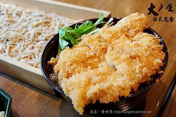 《台南》大戶屋 日式定食 (7)