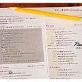 《台南》piano piano 慢慢來 咖啡 早午餐 (12)
