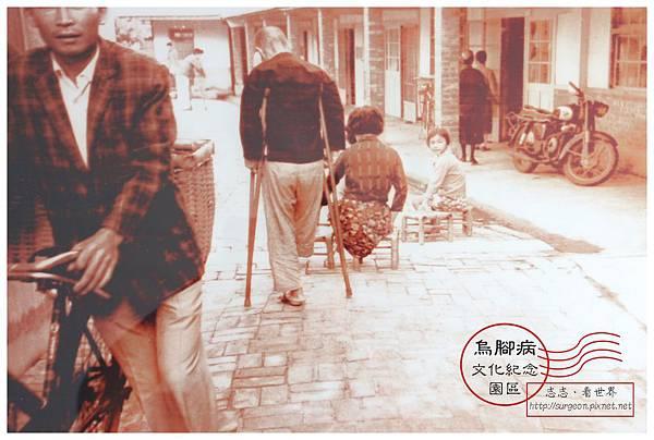 《台南》北門烏腳病文化紀念園區 (15)