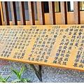 《台南》北門烏腳病文化紀念園區 (21)